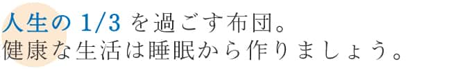ichidoku1